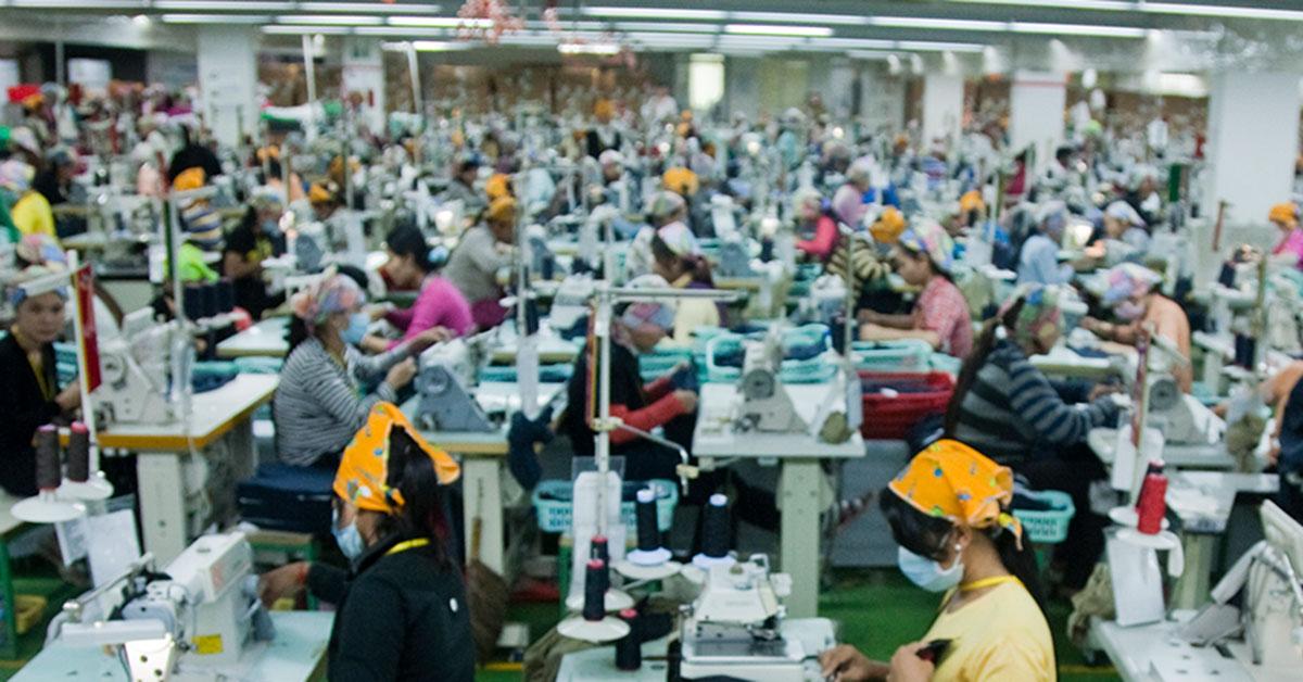 Garment Factory banner