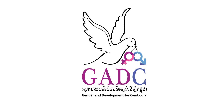 Image of GADC logo