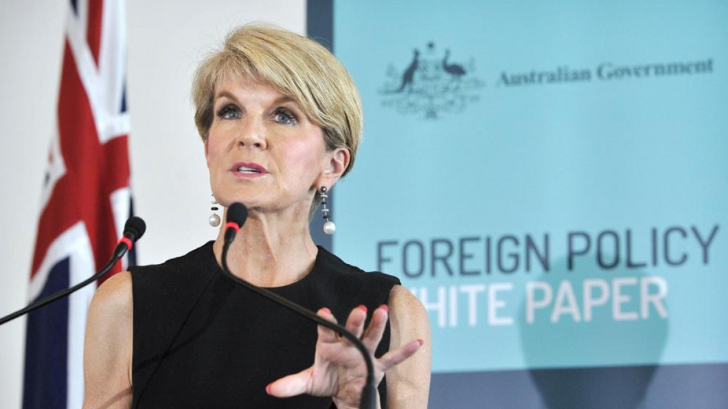 Foreign Minister Julie Bishop at the Foreign Policy White Paper launch. Photo: Department of Foreign Affairs and Trade